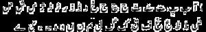 Urdu alphabet