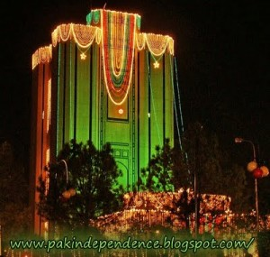 Islamabad on Pakistan Independence Day